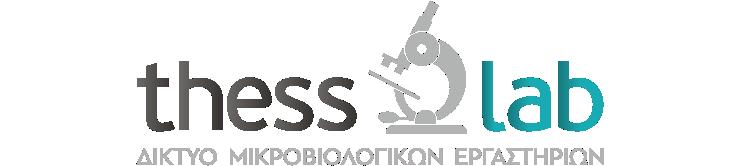 Μικροβιολογικό Εργαστήριο Πυλαίας Logo